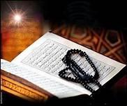 Inklusivitas Al-Quran, Masihkah Dipertanyakan?